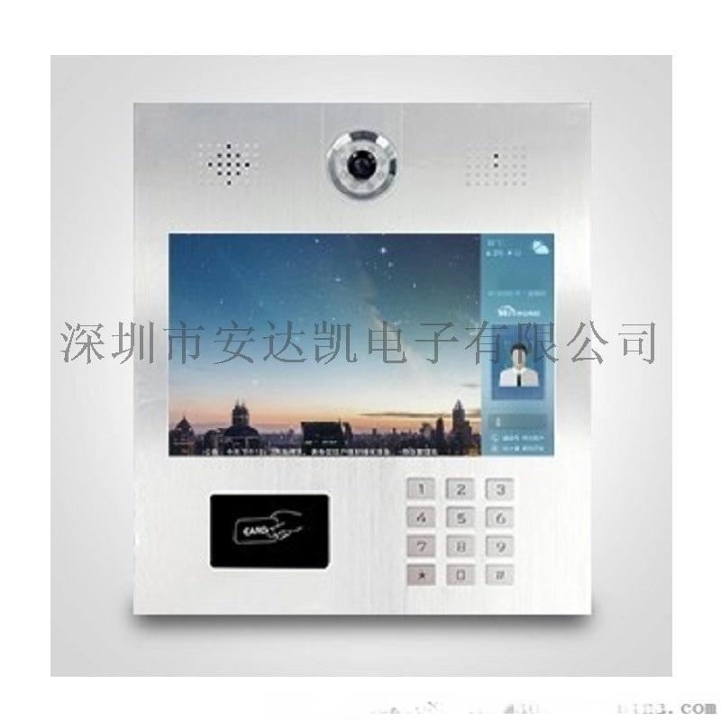 江西云对讲设备厂家 支持APP视频开门云对讲设备
