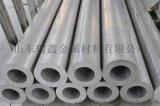 6061铝管、6063铝管、铝方管