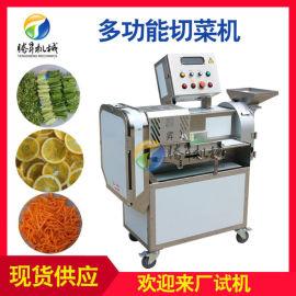现货供应全自动切菜机,多功能双头切菜机