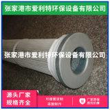 聚酯纖維防靜電濾芯 阻燃抗靜電覆膜濾筒