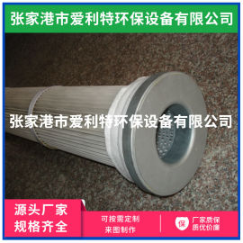 聚酯纤维防静电滤芯 阻燃抗静电覆膜滤筒