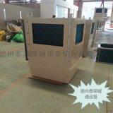 高大廠房採暖機組DHV-9/10吊頂暖風機