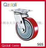 平板式活动重型PU脚轮