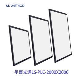 浙江机器视觉光源厂家直营  超大LED侧光平面光源