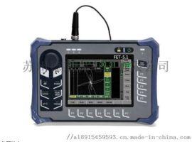 FET-5.01涡流探伤仪