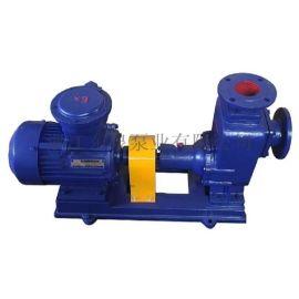 离心式自吸油泵 CYZ自吸油泵