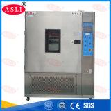 厂家直销快速温变(ESS)试验机 高低温快速温变箱