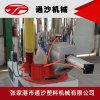 pvc塑料高速混合机 高速塑料搅拌机