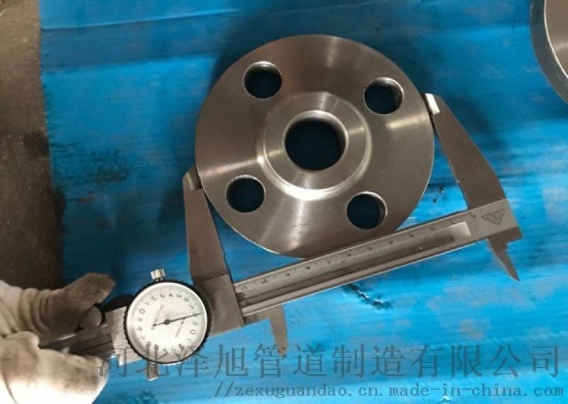钛合金法兰(TA2)生产厂家