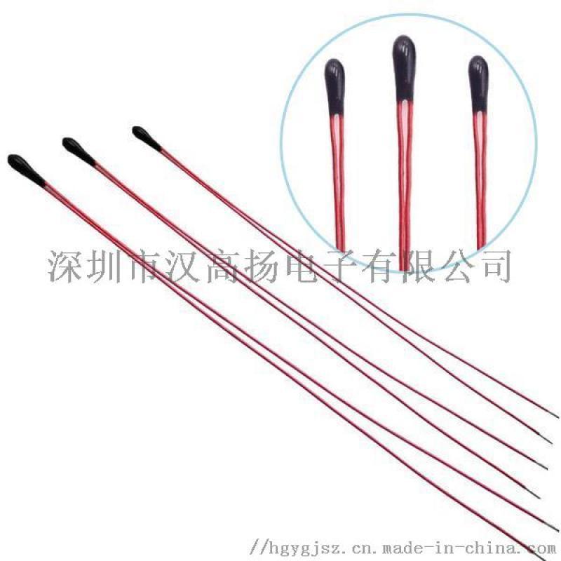 单端体温计用NTC热敏电阻