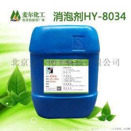 压敏胶有起泡,当然少不了厂家直供的压敏胶用消泡剂