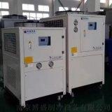 博盛 BS-15AD 風冷箱式冷水機 常溫機組