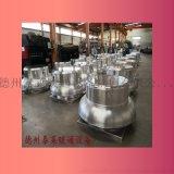 鋁製屋頂離心排風機RTC-675/750