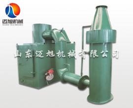 节能环保工业垃圾焚烧炉处理设备