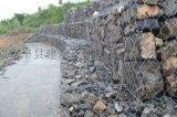 石籠網護坡