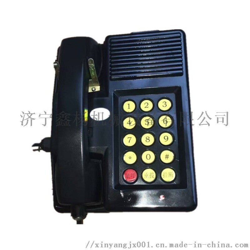 KTT9灾区电话机 煤矿用便携式灾区通讯联络