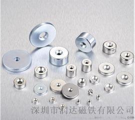 蓝牙耳机磁铁D6*2厂家直销