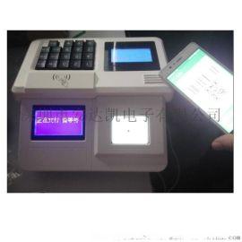 香港無線消費機 掃碼刷卡一體扣費 香港打卡機