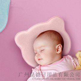 热销婴儿定型枕记忆棉枕