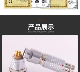 雷莫单芯同轴连接器多芯半月形航空插头