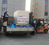 西安仪器箱定制找陕西三峰 20年铝箱源头工厂
