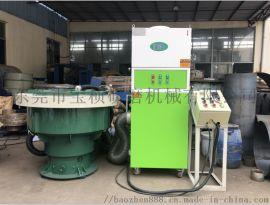 干式环保集尘振动研磨机