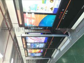 55寸 落地立式广告机 触摸 显示屏一体机酒店银行