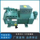 冷冻库制冷设备厂家8-12P比泽尔制冷压缩机