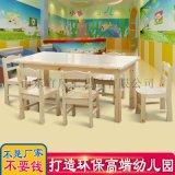 幼兒園實木桌椅橡膠木笑臉椅樟子松木質兒童寫字桌