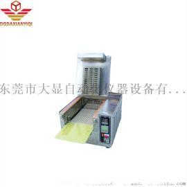 自動老化試驗箱 小型老化箱