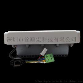 商用RFID一体化读写器-铨顺宏FUWIT