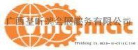 2020越南(胡志明)中小电机及配套产品展览会