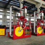 塑料磨粉机立式磨粉机工业pvc塑料超微磨粉机