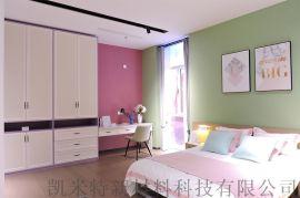 凯米特全屋全铝定制多功能儿童房卧室家具组合