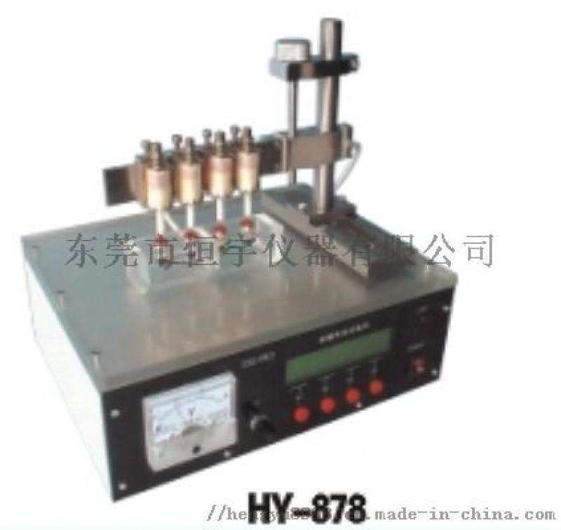 恆宇儀器-HY-878-按鍵壽命試驗機