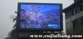 深圳厂家户外P3高亮高刷节能LED显示屏