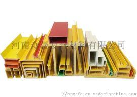 厂家供应玻璃钢拉挤型材FRP圆管方管矩形管品优价廉