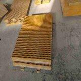 霈凯格栅 玻璃钢格栅网 聚酯格栅规格
