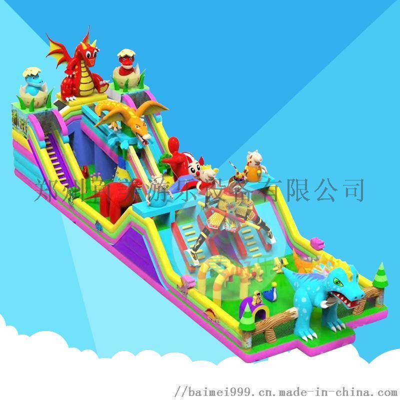 景区儿童大型充气滑梯好看有好玩,谁能不喜欢