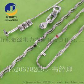 OPGW光缆耐张线夹 电力金具 光缆金具