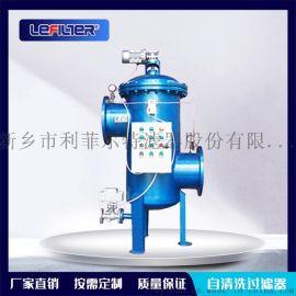 工业循环立式碳钢全自动自清洗过滤器