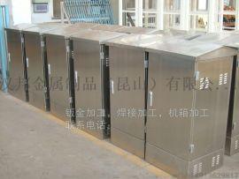 不锈钢防雨箱外壳,不锈钢电气柜,不锈钢电气箱