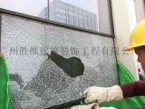 更換玻璃、換膠補漏、固定改窗等幕牆維修工程
