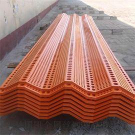 九江金属防尘网 定做冲孔网单峰型双峰型 防风抑尘网