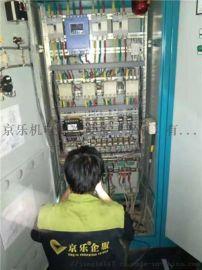 家庭中央空调节能改造_常熟大金中央空调维修服务点_京乐企服