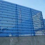 洛陽煤場防風抑塵網 沙場防風抑塵網 電廠防風抑塵網