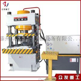 315吨硼砂粉末成形液压机