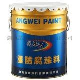富鋅底漆快乾型環氧富鋅底漆廠家直銷