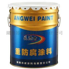 富锌底漆快干型环氧富锌底漆厂家直销