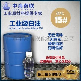 工业15号白油白矿油液体石蜡矿物油白色油